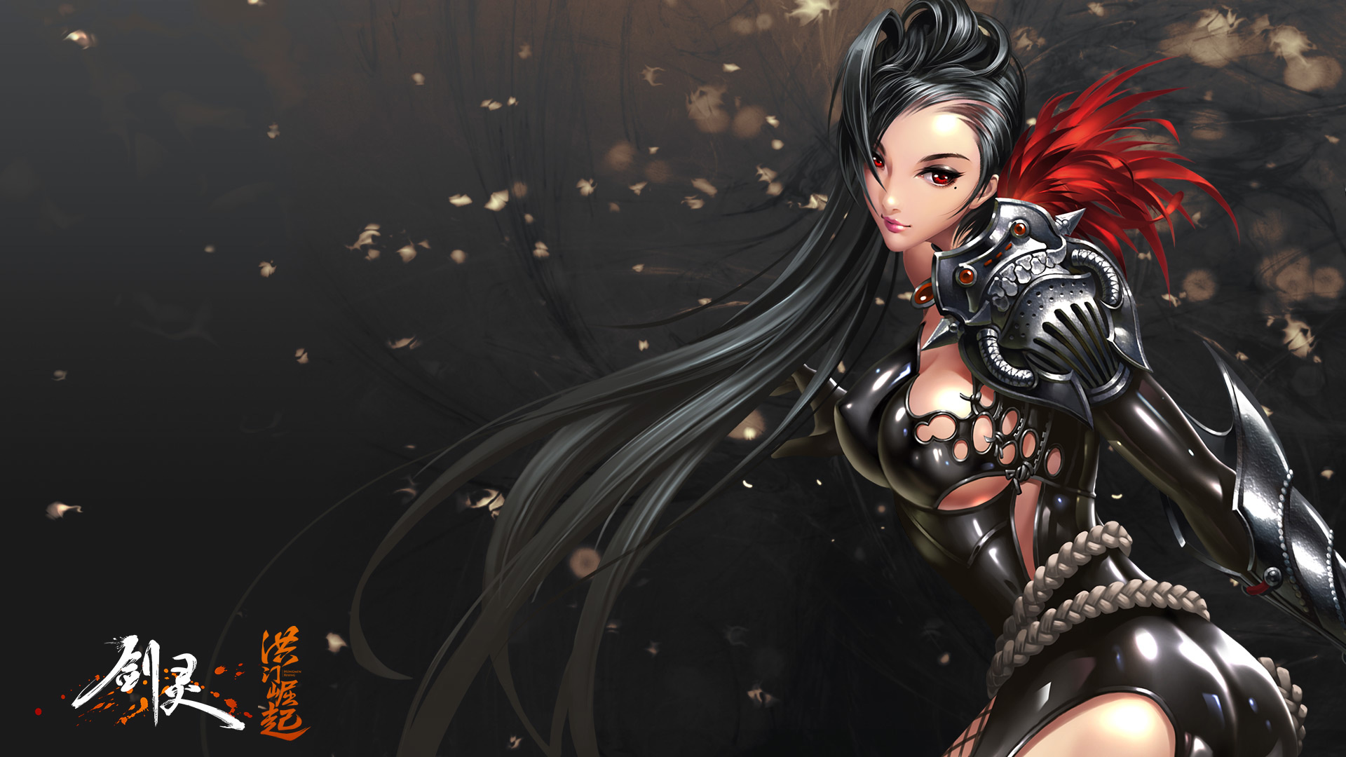 soul fighter blade and soul guide 2017
