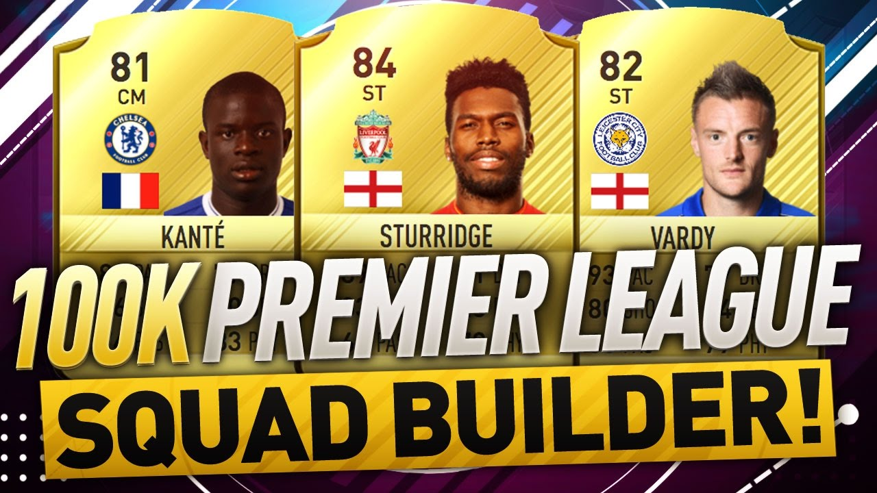 premier league squad guide fifa 17