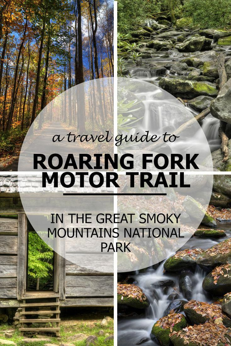 smoky mountain national park trail guide