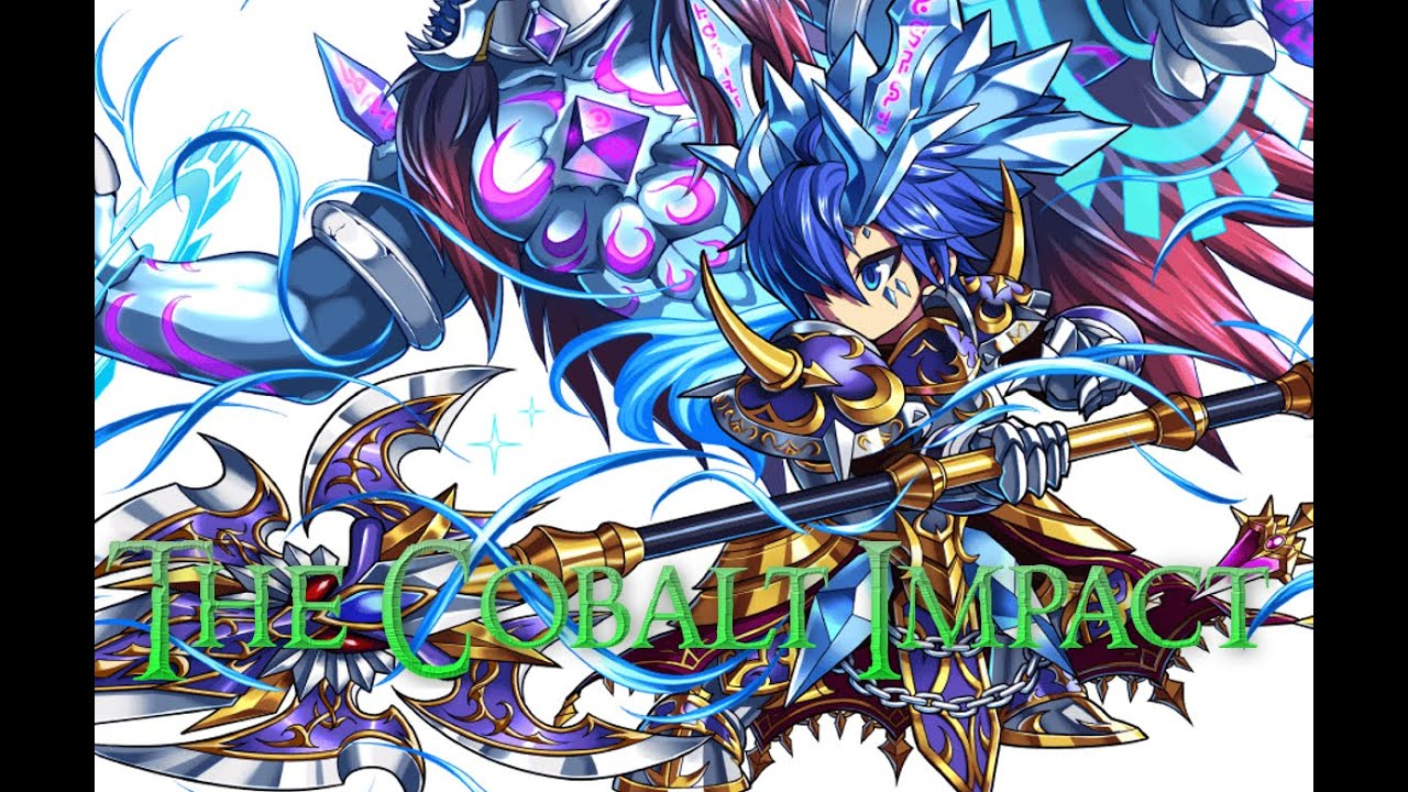 the cobalt impact guide brave frontier