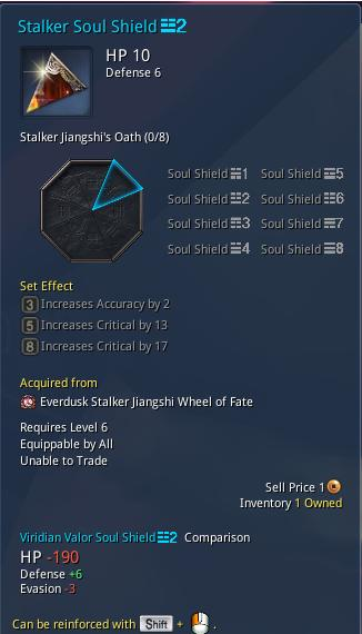 blade and soul guide weapon