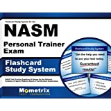 national board certification for teachers study guide