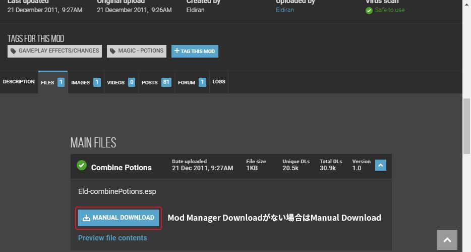 nexus mod manager setup guide